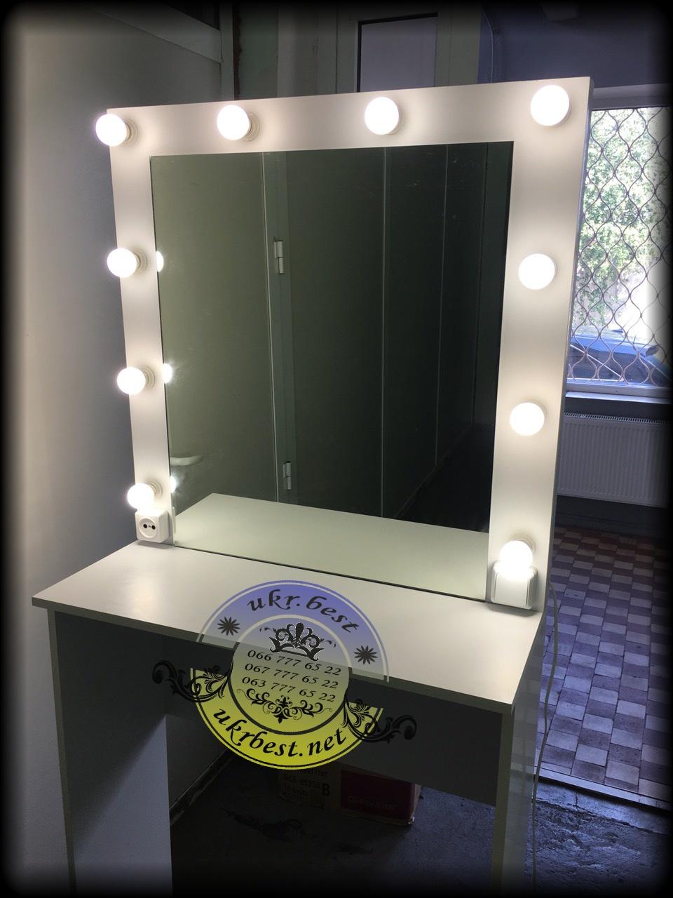 Зеркало для макияжа и стол визажиста - мебель UkrBest