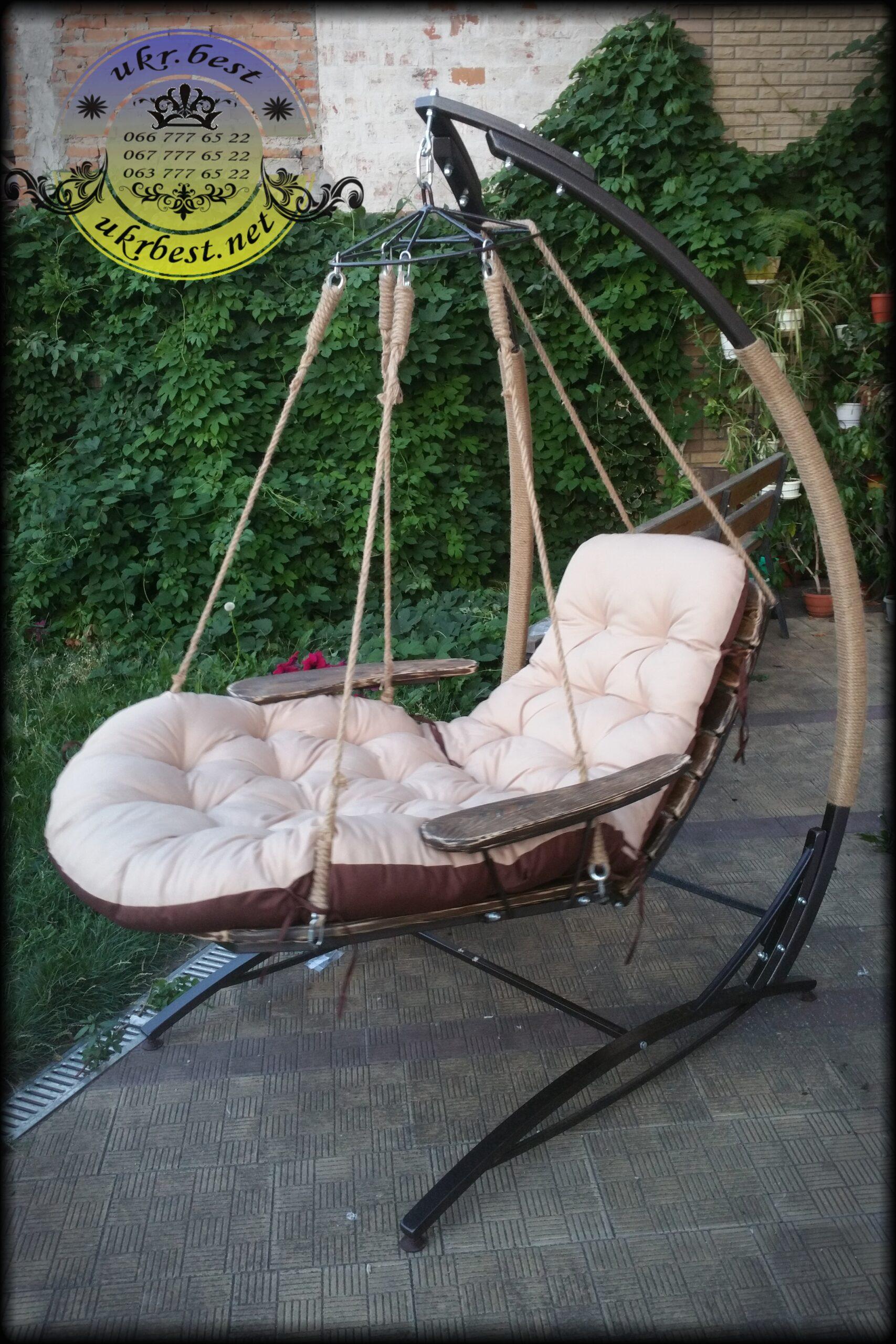 Раскладное кресло кровать Эго - качели в саду UkrBest