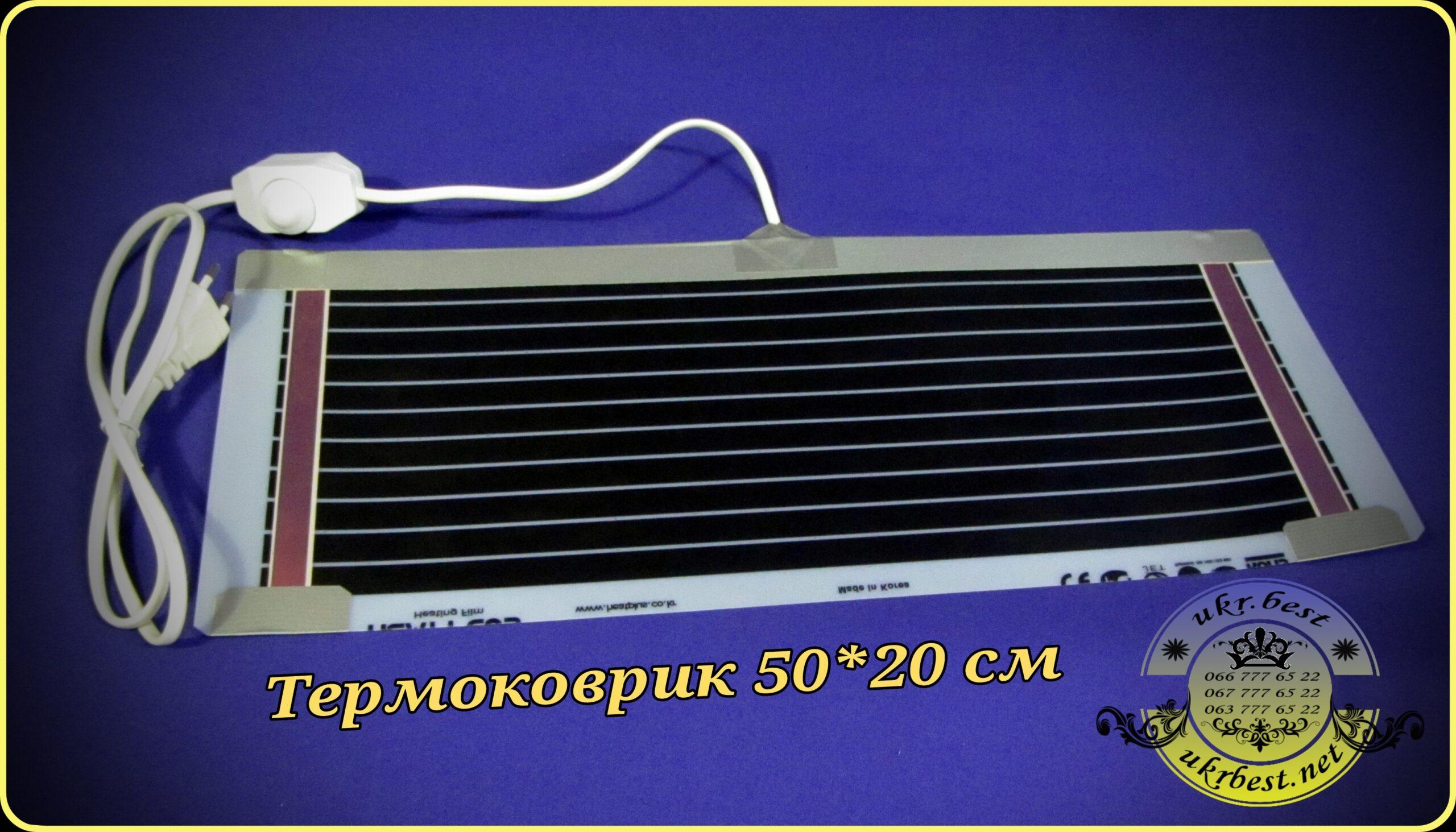 Заказать теплый коврик для террариума недорого с гарантией качества в Украине