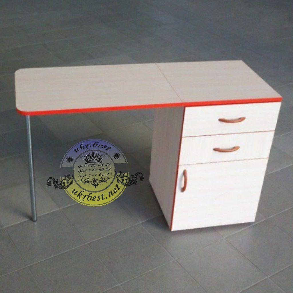 """Складной стол для мастера маникюра или салона """"Люкс"""" с выдвижными ящиками и тумбой."""