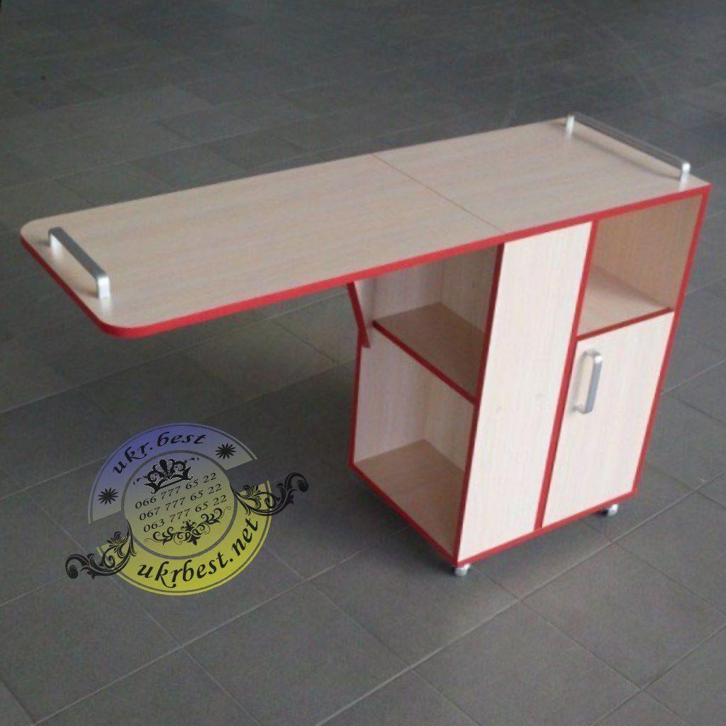 Эксклюзивный стол для маникюра - складывается одним движением - с широкой тумбой, без опорной ножки.