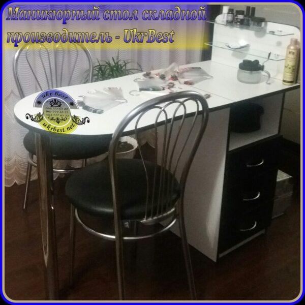 """Маникюрный стол складной с 3 выдвижными ящиками белый с черным - фото в интерьере клиентки, портфолио """"UkrBest"""""""