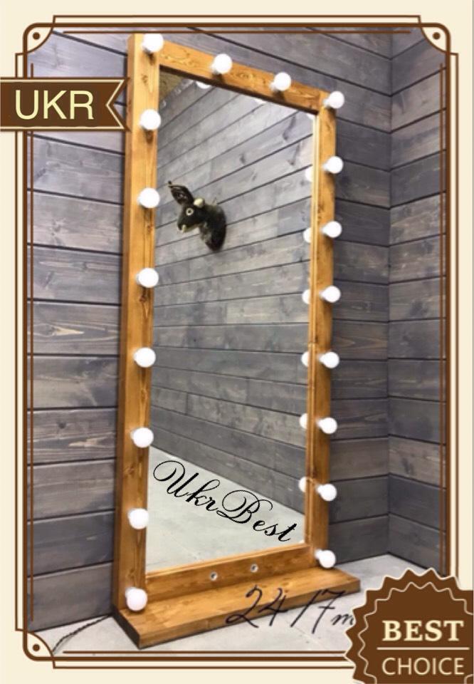 Зеркало в полный рост на подставке на пол, с подсветкой светодиодными лампочками по периметру - мебель UkrBest.
