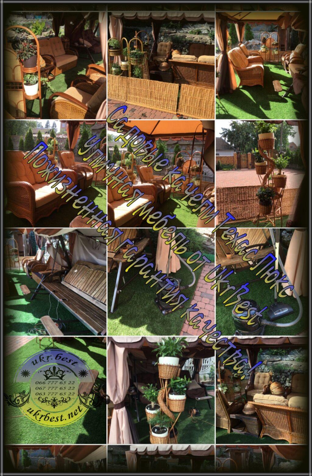Фотографии заказчика интернет-магазина УкрБест - садовые качели Техас Люкс и другая уличная мебель.