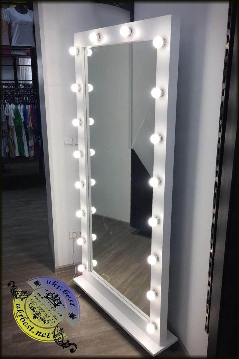 Купить напольное зеркало в полный рост с подсветкой для магазина одежды, обуви в Украине