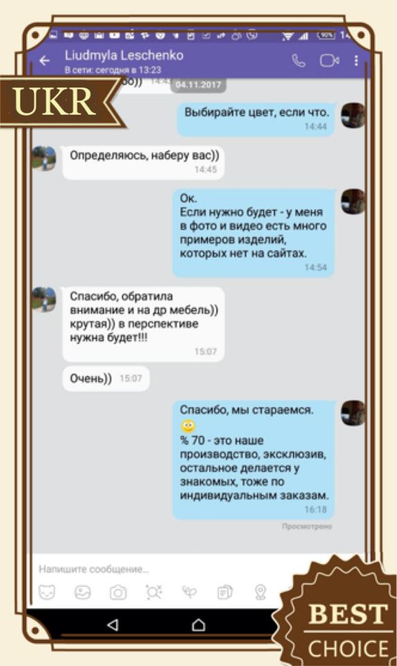 Фото отзыв маникюрный столик складной УкрБест