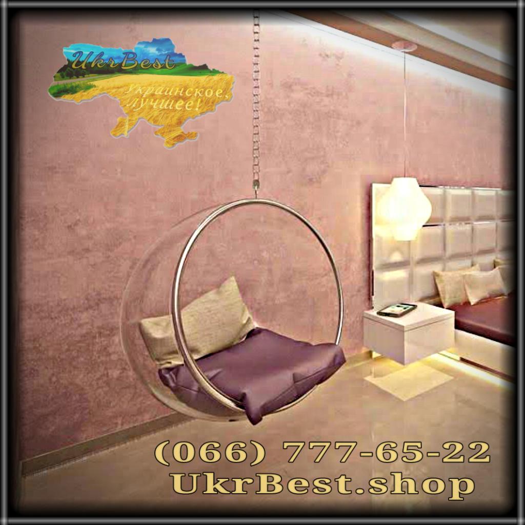 Bubble chair - interior photo Ukrbest