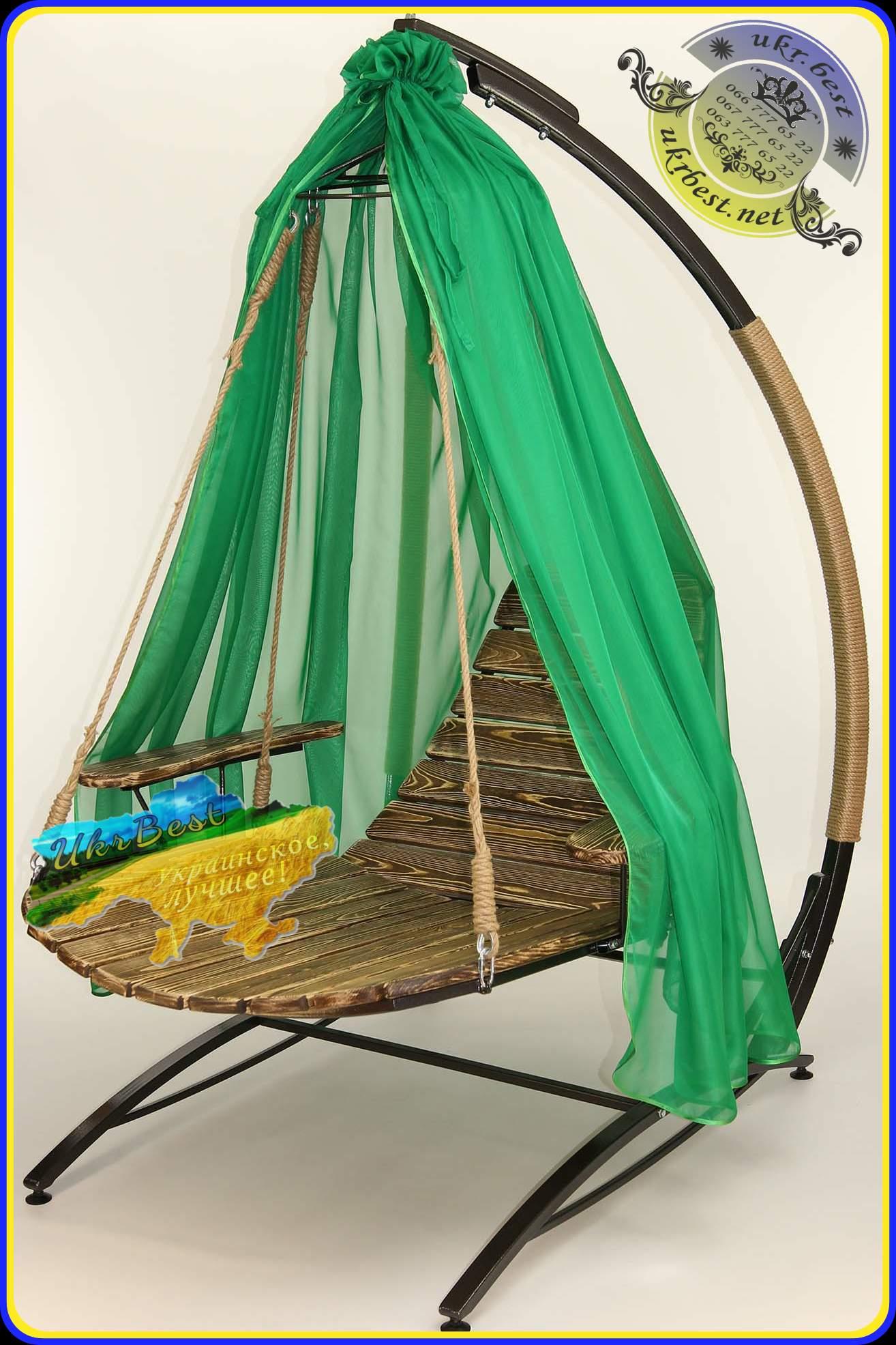 Купить подвесные качели Ego с сеткой балдахином