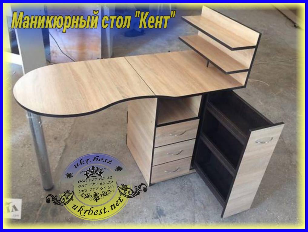Складывающийся маникюрный стол с 3 выдвижными ящиками и боковой нишей для инструментов - элитное рабочее место для профессионального мастера маникюра.