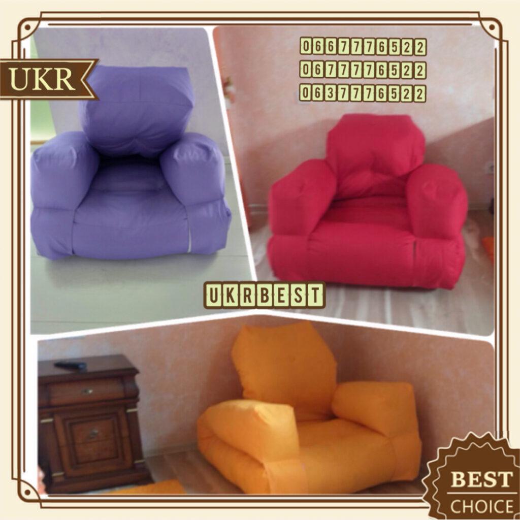 """Раскладное кресло-кровать """"Хиппо"""" от украинского производителя - компании Ukrbest - идеальный вариант мягкой мебели для малогабаритных квартир, хостелов, отдыха в офисе, и просто всех тех, кто любит принимать гостей!"""
