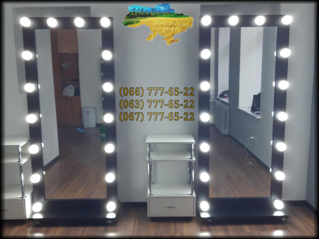 """Где купить напольное зеркало во весь рост человека на колесиках с яркой ЛЕД подсветкой и лампочками? У кого заказать зеркала недорого и с официальной гарантией качества? Конечно - у прямого производителя - компании """"UkrBest"""". Стоимость на ростового зеркала со светодиодными лампами в комплекте - не зависит от цвета. 5 расцветок практически всегда можно купить в наличии: белый, черный, кантри (серый под старину), дуб венге (тёмно-коричневый), дуб сонома (бежевый с текстурой). Цена на зеркала в полный рост в зависимости от типа расположения, наличия либо крепления на стену, либо подставки на колесиках. Напольное передвижное 2550 грн. Настенное стационарное 2150 грн."""