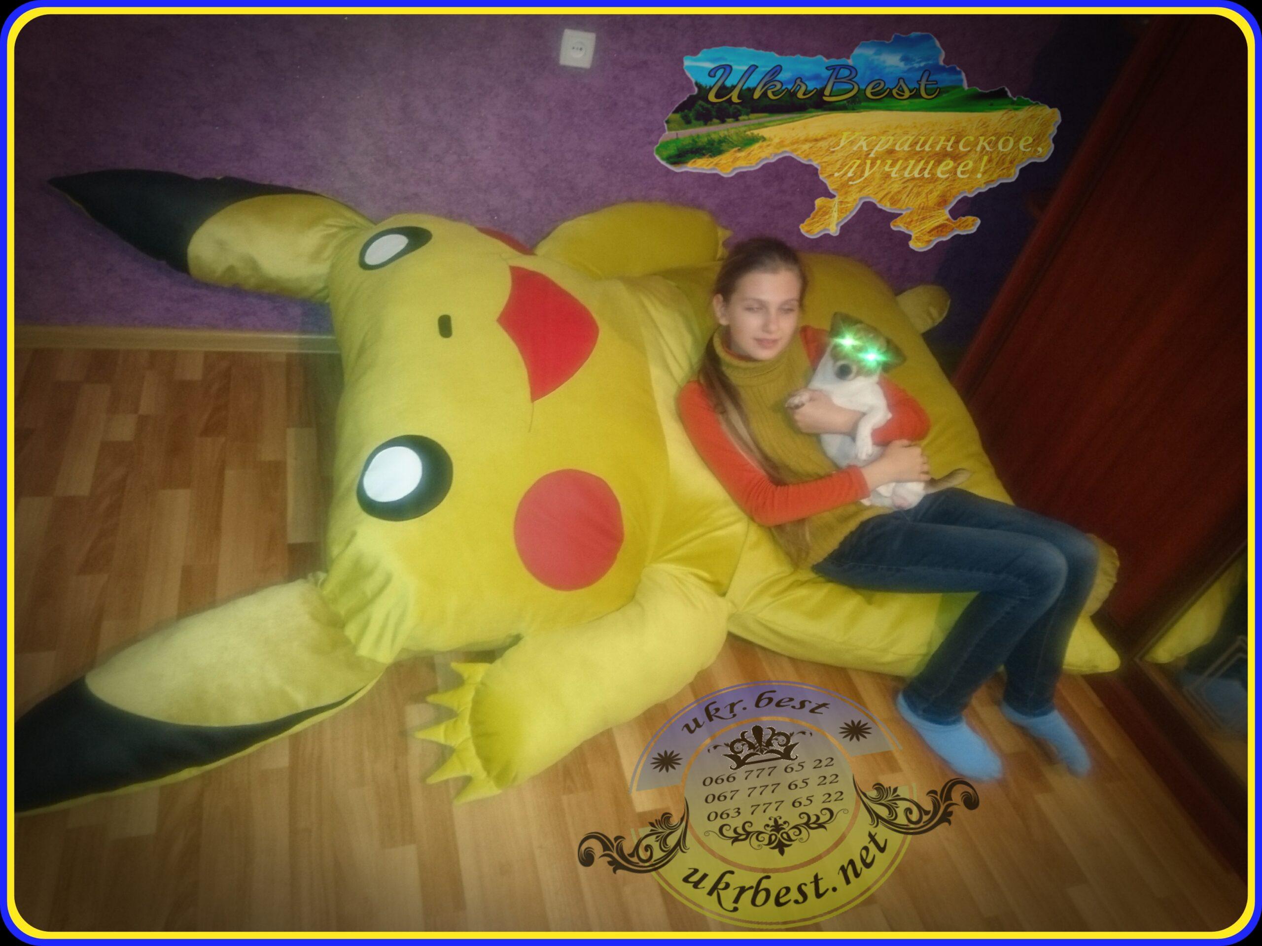 Купить кровать Покемон Пикачу в Украине