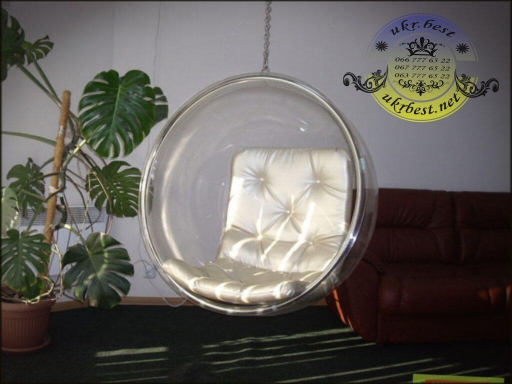 """Эксклюзивное прозрачное кресло шар из акрила """"Bubble Chair"""". Любите получать от жизни максимум? Подвесное кресло шар – именно то, что Вам нужно! Засматриваетесь на новинки мебели иностранных магазинов? Не тратьте времени впустую. На нашем отечественном сайте представлены лучшие современные модели на любой вкус, цвет и даже кошелек. Например, подвесное прозрачное кресло-шар """"Bubble Chair"""". Это же просто хит! Причем не сезона и даже не года, а ближайших нескольких, (а может быть, и нескольких десятков) лет точно. Уникальное для Украины, прозрачное кресло шар, станет изюминкой для любого интерьера – будь то классический стиль или хай-тек, а на улице позволит наслаждатся окружающей природой на все 100%. Прозрачное """"стеклянное"""" подвесное кресло """"Бабл чэйр"""" из акрила от украинского производителя Вы можете купить в наших интернет-магазинах компании """"Ukrbest""""."""