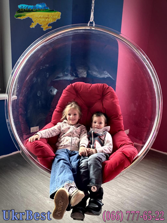 Bubble chair - Ukrbest, Украина, Киев
