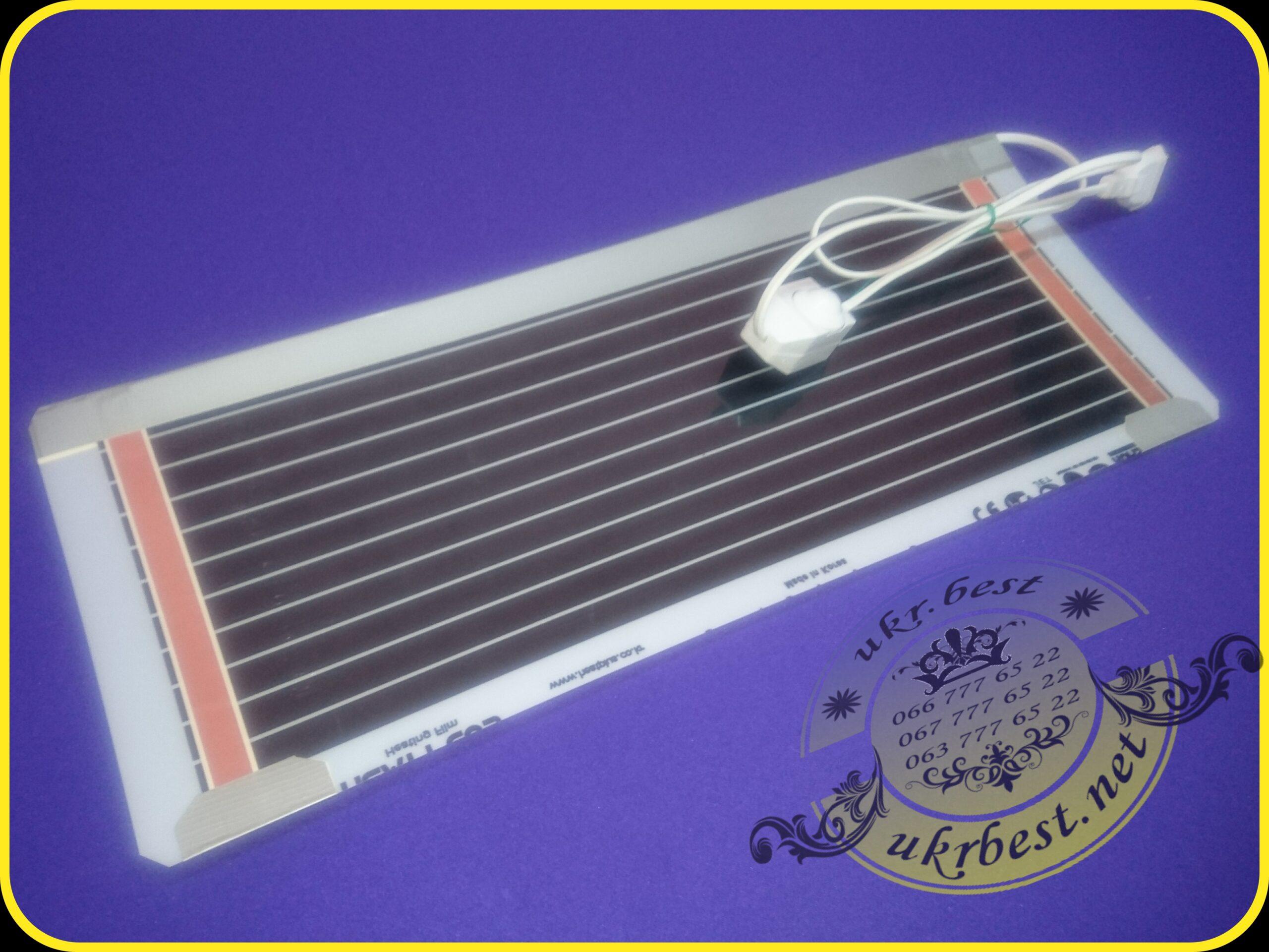Купить термоковрик для террариума в Украине от производителя UkrBest