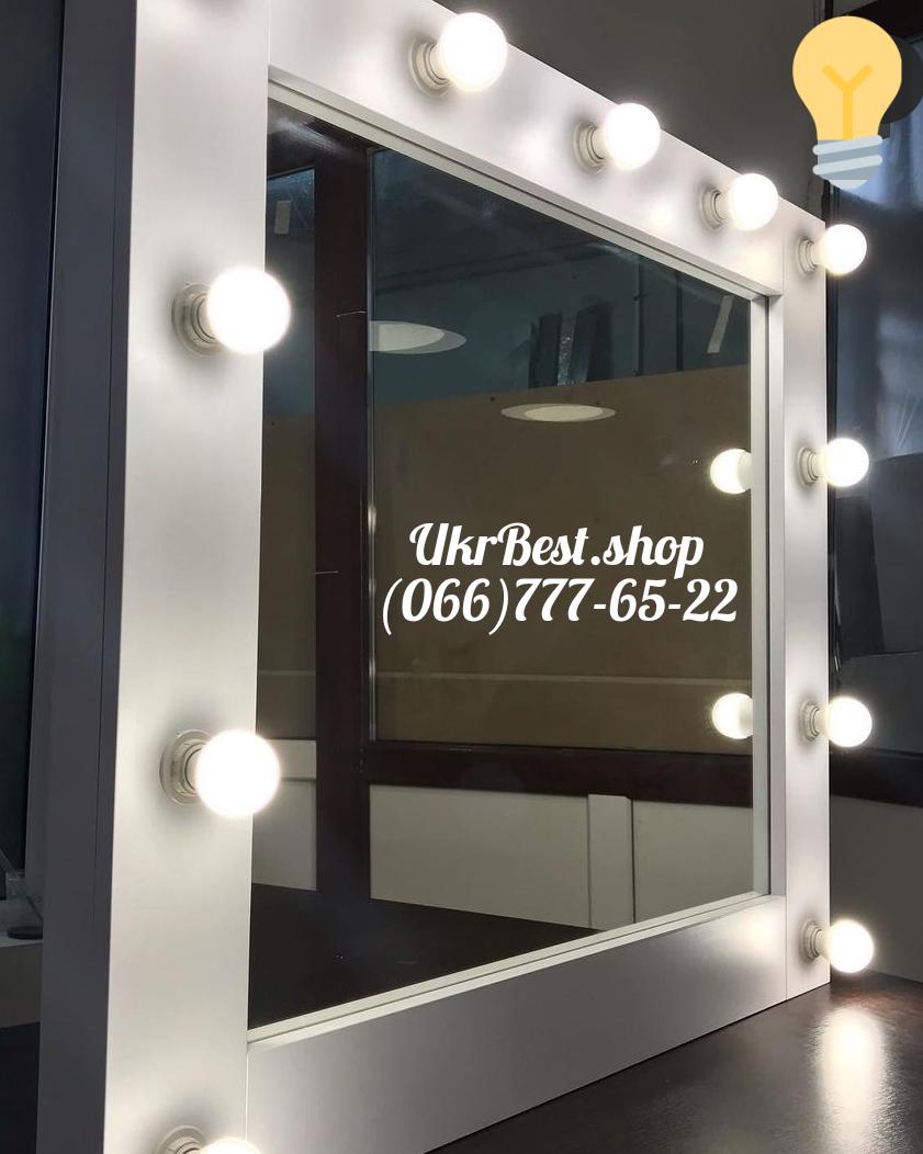 Купить зеркало с лампочками для макияжа на стену в Украине