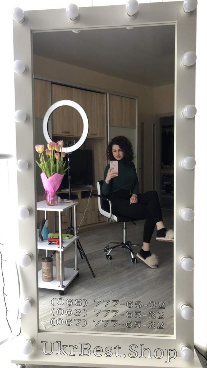 Купить напольное ростовое зеркало с лампочками Укрбест