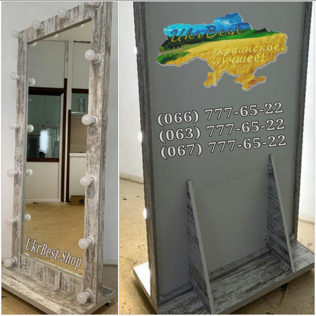 Ростовое напольное зеркало с подсветкой цвета кантри