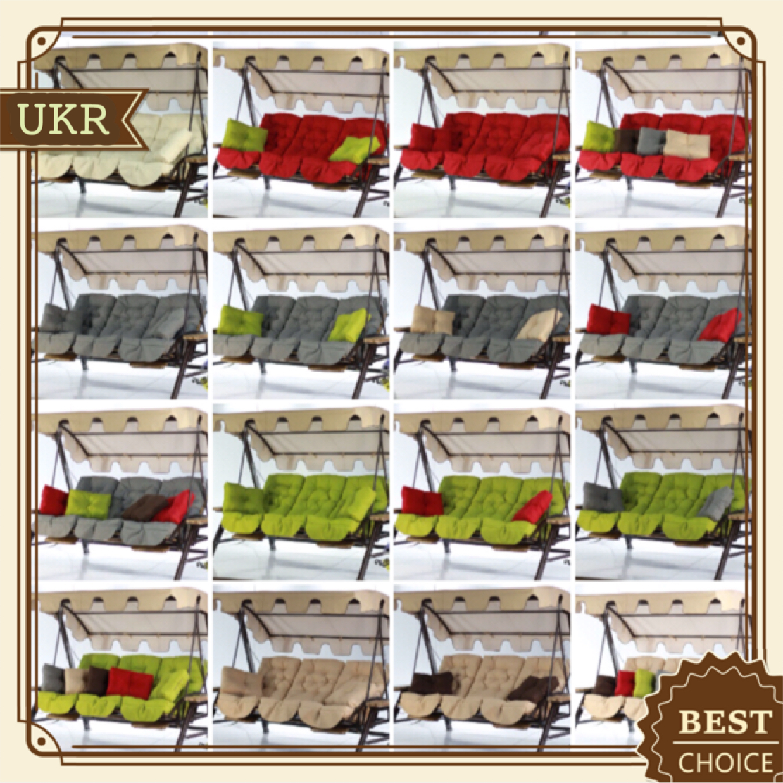 Различные цвета матраса и подушек для садовых качелей Техас Люкс.