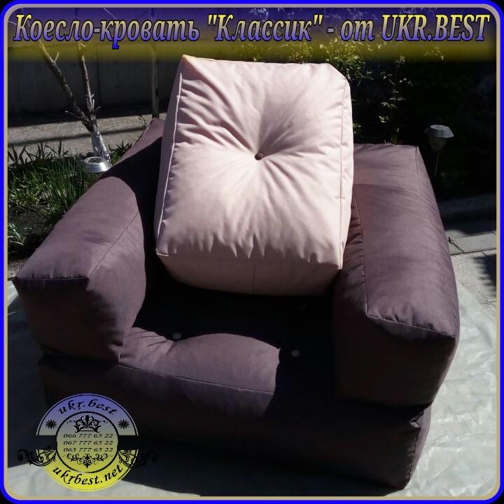 Бескаркасная мебель: кресло, кровать, пуф трансформер UkrBest