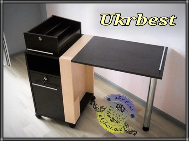 Складывающийся маникюрный стол с нишей для ножки, тумбой, выдвижным ящиком (нишей). Экспертная модель, эксклюзив от разработчика и производителя мебели для салонов в Украине - UkrBest.