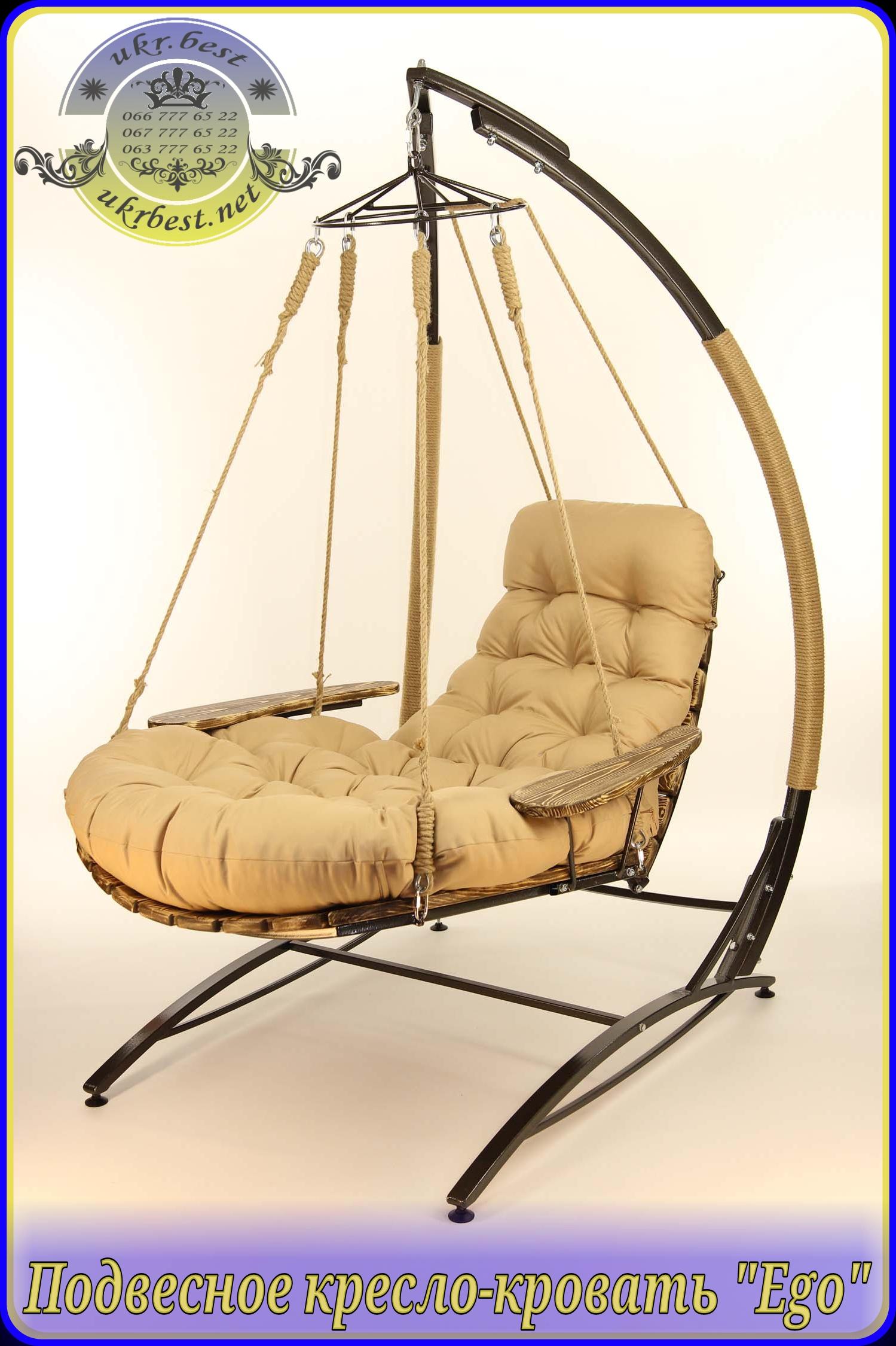 Мягкое подвесное кресло кровать Эго - купить Украина